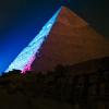 Пирамида Хеопса на карте, путь восхождения и выводы