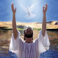 Иордания христианская