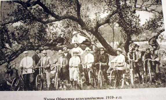 История туризма в царской России, члены Общества велосипедистов