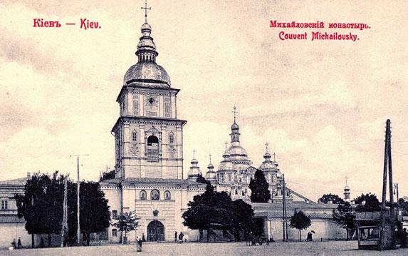 История туризма в царской России, Михайловский монастырь