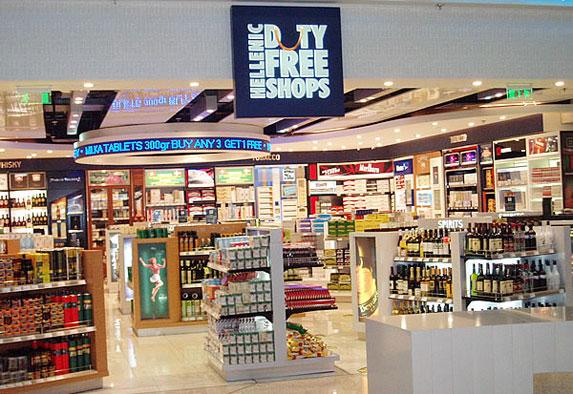 Шубы в Греции – лучший шопинг! Hellenic Duty Free Shop