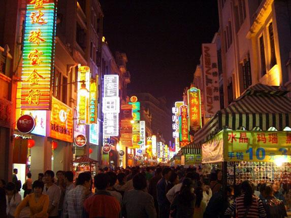 Покупки в Китае, торговые улицы