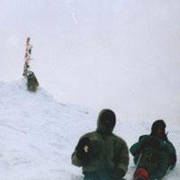Восхождение на вершину горы Большой Иремель