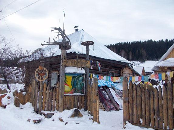 Поселок Тюлюк