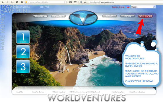 Регистрация в клубе WorldVentures