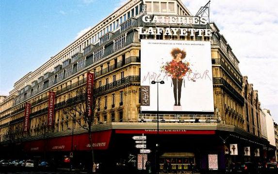 шопинг в Париже, галерея Лафайет