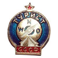 История развития туризма в советское время до ВОВ