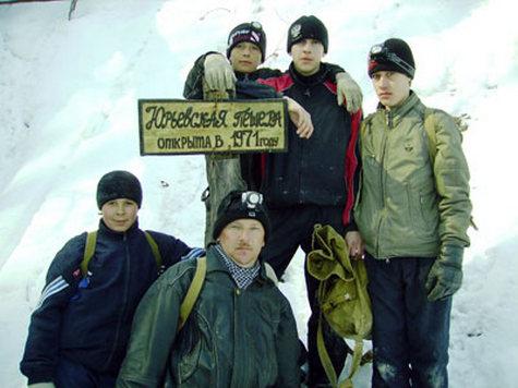 """Группа у таблички """"Юрьевская пещера"""""""