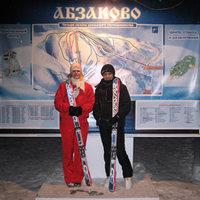 Абзаково и наши зимние каникулы
