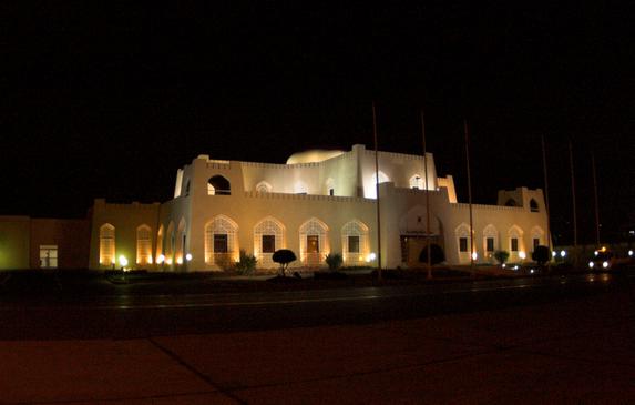 Оман, аэропорт Маскат