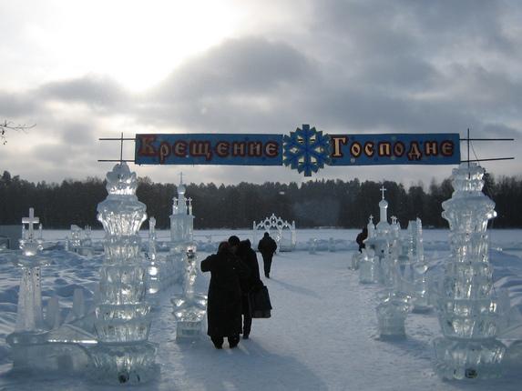 Раифа, Казань, вход в ледяной городок