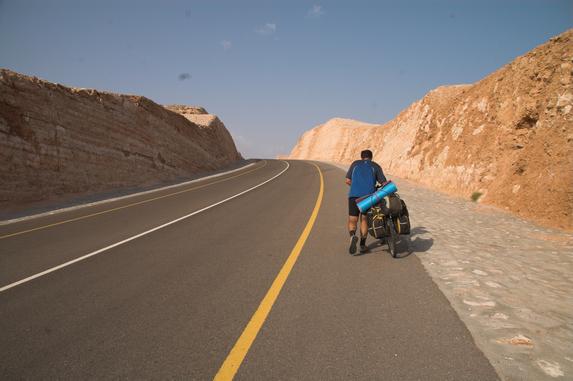 Оман, Дорога вдоль побережья на город Сур (Sur)